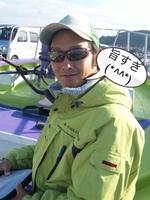 Yamaguchikun